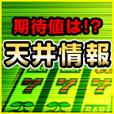 K-Navi(300円(税抜)コース)