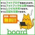 新しい形のSNS「board(ボード)」