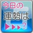 占いX(500円(税抜)コース)