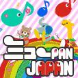 ミューPANJAPAN(お試し8円(税抜)次月2000円(税抜)コース)
