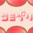 コミプリ(500円(税抜)コース)