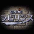 comicラビリンス(500円(税抜)コース)