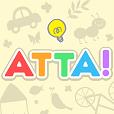 【ATTA!】頭が良くなる脳トレパズルゲーム
