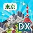 東京ツクールDX - パズル × 街づくり