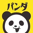 パンダを探せ!