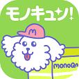 フリマアプリ-モノキュン!