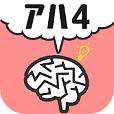 脳トレアハ体験4・・・あっ、気持ちいい!!!!!!