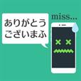 入力ミス-スマホ編-
