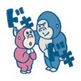 イケメン判定