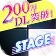 ピアノタイルステージ(iOS用)
